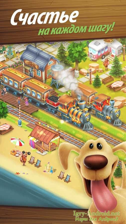 Hay Day 1.46.149