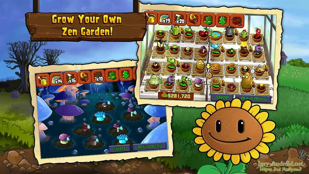 Plants vs. Zombies 2.9.03