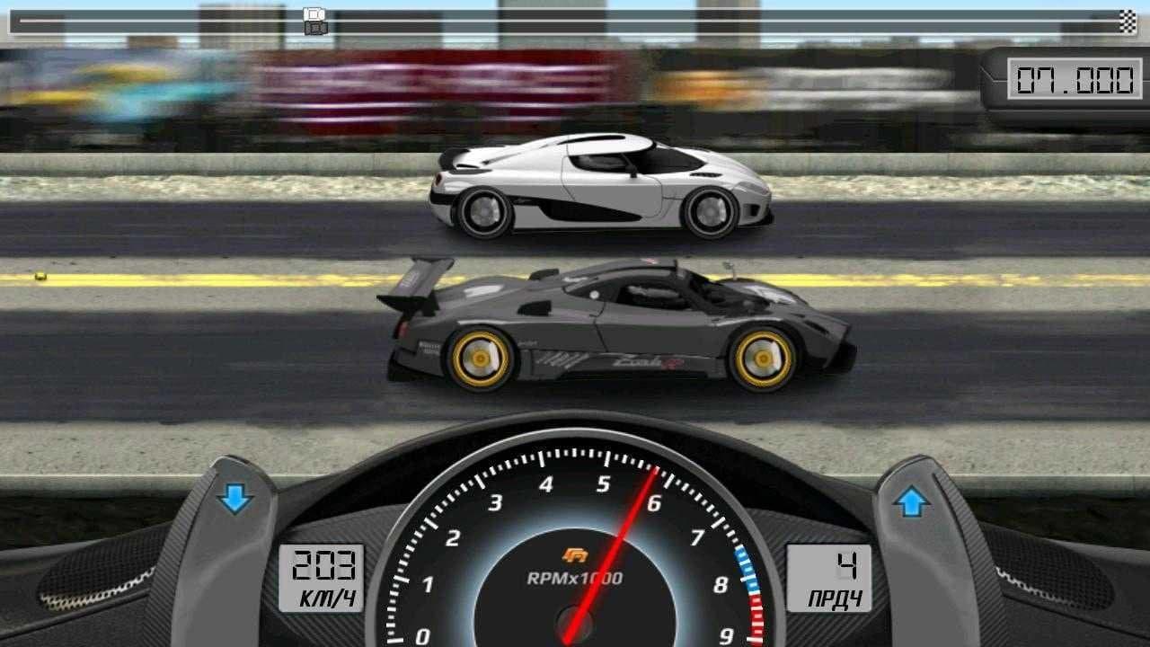 Drag Racing 1.8.5