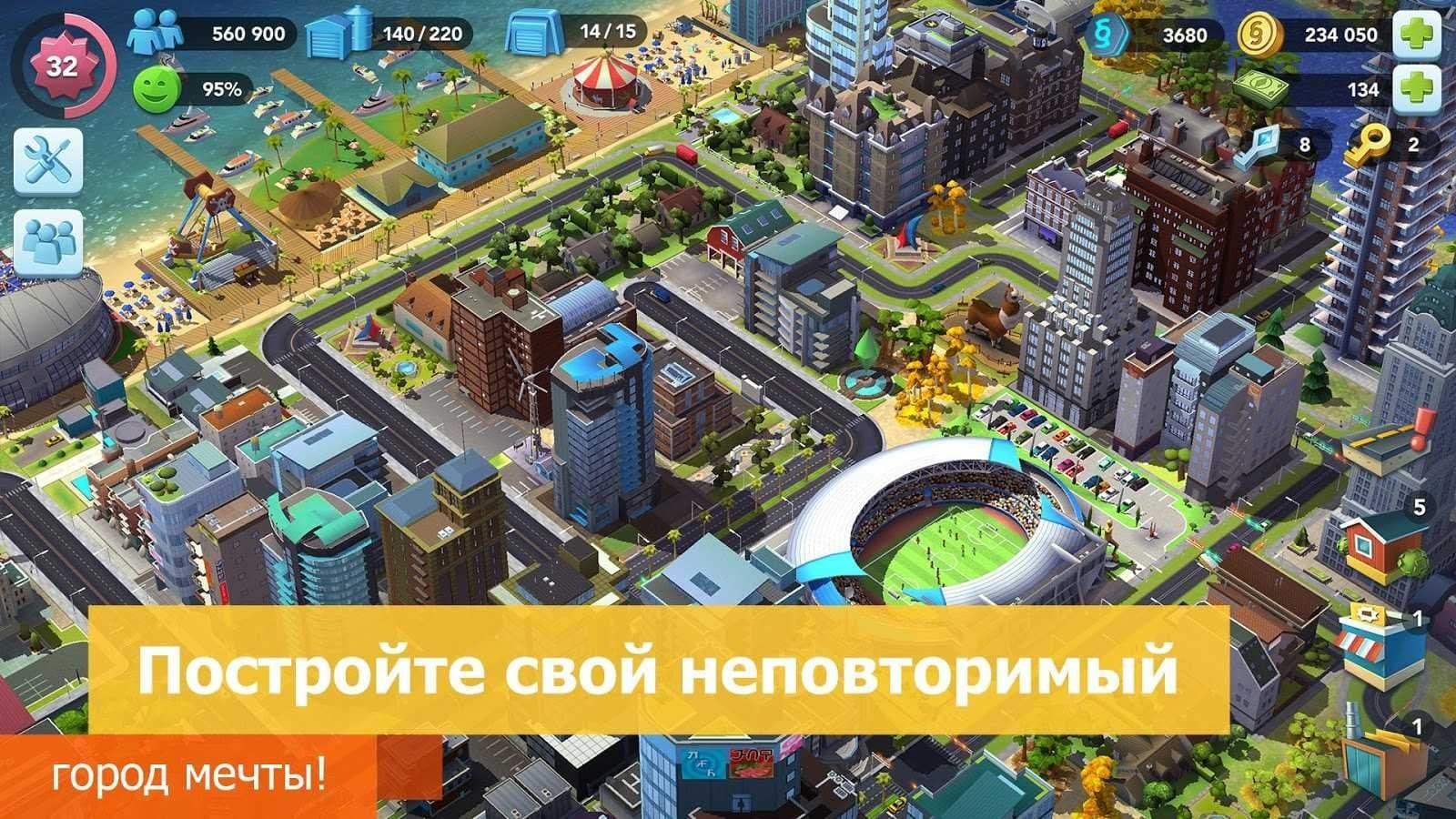 SimCity BuildIt 1.31.1.92799