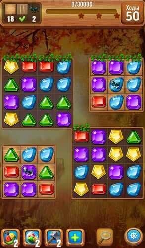 Самоцветы либо кристаллы 1.0.197