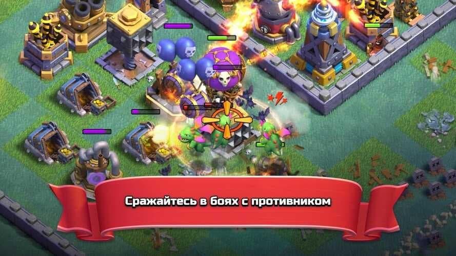 Clash of Clans 13.180.6