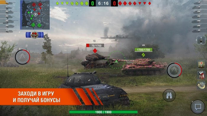 World of tanks по логину узнать почту