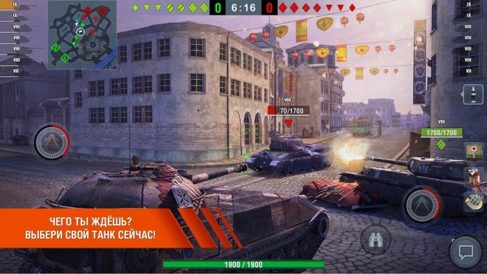 World of tanks начать игра rush отзывы