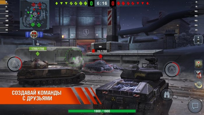 World of tank средние танки ссср