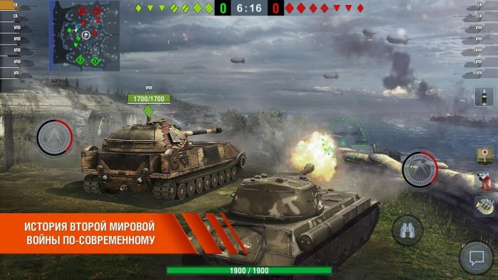 Лучшие танки в war thunder quest 2019