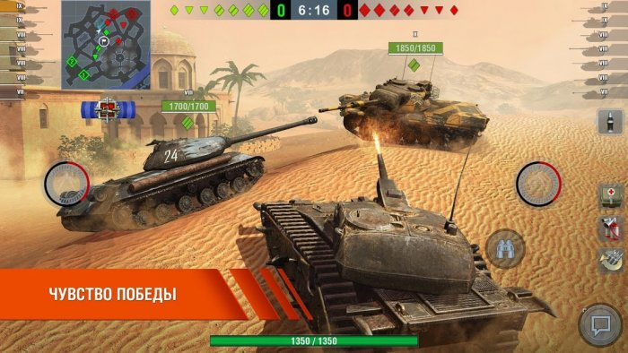 World of tanks для imac